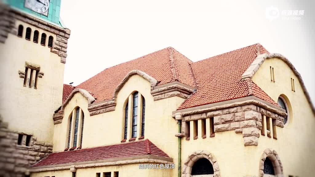 致青岛旧日时光之江苏路基督教堂