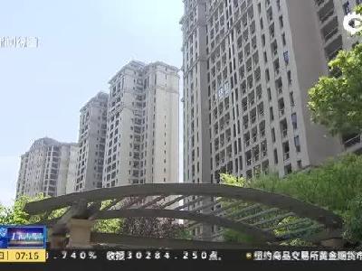 """上海:一季度二手房成交创6年新低 大户型成交""""腰斩"""""""