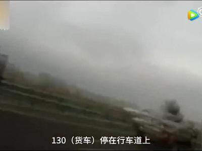 女司机高速追尾货车吓哭,向执勤交警求抱抱!