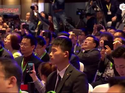 马云2018绿公司年会演讲视频