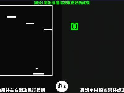 《脑裂》游戏视频