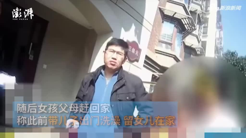 """视频丨嫉妒二胎弟弟""""分爱"""" 女童自伤报假警"""