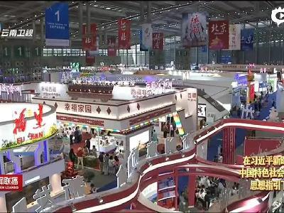 云南特色文化产业借力深圳文博会走向世界