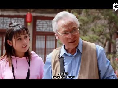 【归心】微电影