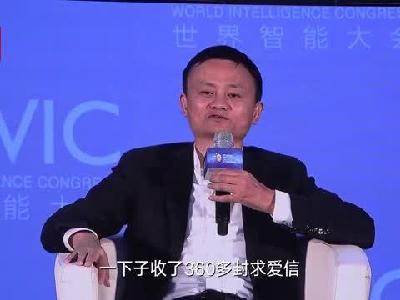 马云:比特币是泡沫,但个人非常看好区块链