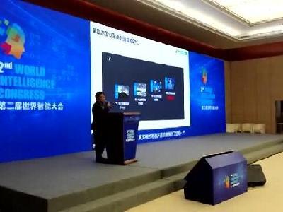 360吴云坤:人工智能也会被黑客利用,甚至会有攻击性