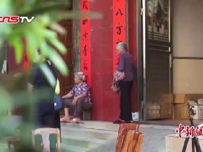 广西107岁老寿星的幸福晚年:五代同堂儿