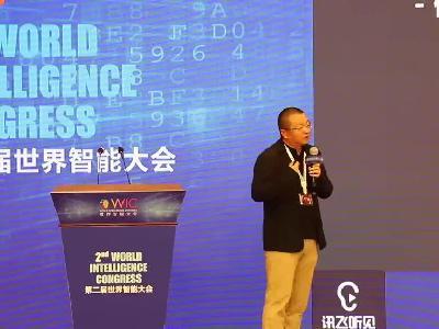 王巍:人工智能如何助力互联网媒体的发展