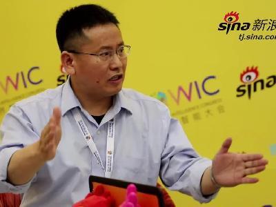 专访GE中国智能制造技术中心总监黄群健
