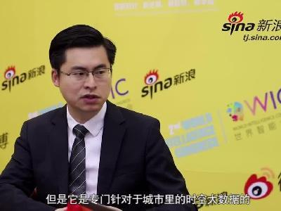 专访京东集团副总裁、城市计算事业部总裁郑宇