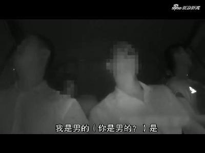 视频:男子浓妆艳抹扮女装卖淫 嫖客知道真相后吐了
