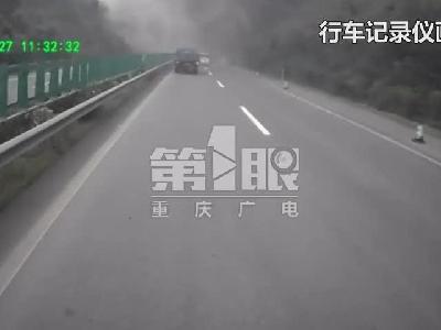 沪蓉高速危化品车爆炸 行车记录仪拍下爆炸瞬间