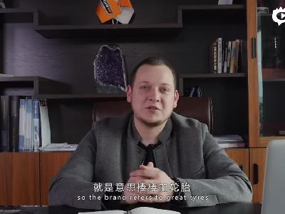 """【我为青岛打CALL】米迦勒:我在青岛创响""""棒棒""""的品牌"""