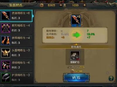 《QQ华夏手游》游戏视频