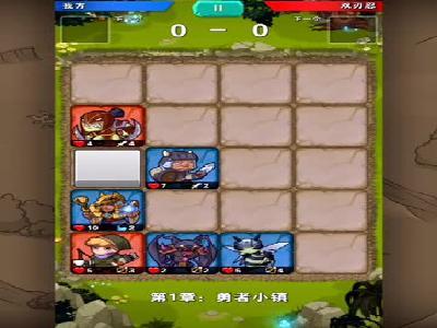 《掌控者》游戏视频