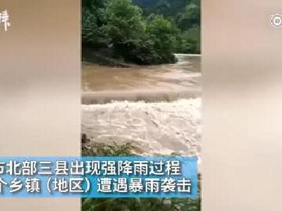 暴雨袭击广西柳州,车被冲走村民拔河救