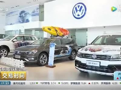 进口车关税下调:经销商提前降价 消费者反应不一