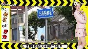 视频:[一探究竟]探访杨超越的家乡!