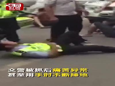 交警执法遭当事人狠抓下体 疼痛难忍拼命捶