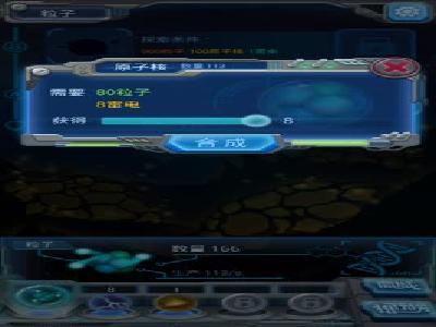 《物种起源》游戏视频
