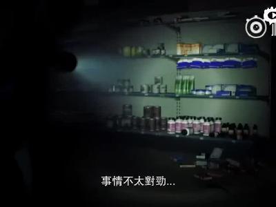生化危机2重制版官方中文预告