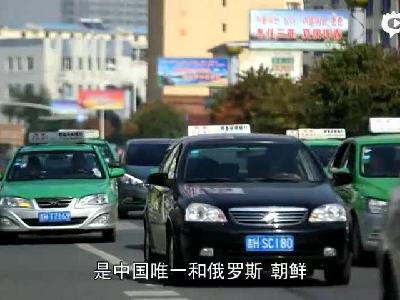 走向世界的中国高铁