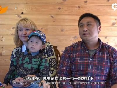 【纪录片-外国人在吉林】吉林珲春:玛丽娜的情缘