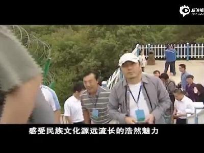 东北亚旅游明珠珲春