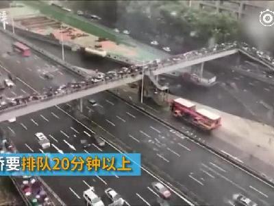 """深圳雨后现""""最堵天桥"""":20分钟通过"""