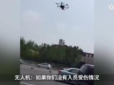 视频-无人机执法车祸现场?天津交警:在测试