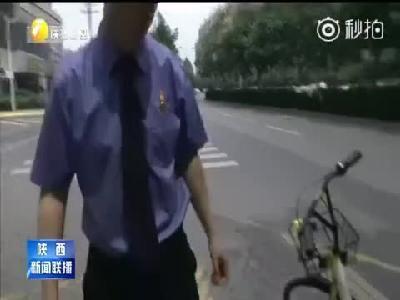 西安检察官上班路上遇歹徒行凶 出手夺刀救人