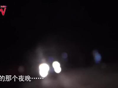 视频︱现场堪比大片!发生在施甸的那场凌晨枪战……