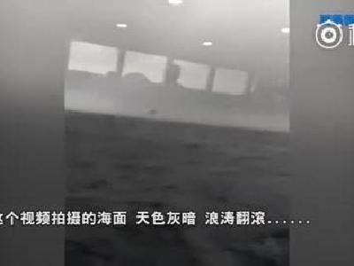 视频:重庆母子3人泰国遇难 拍下翻船前惊涛骇浪