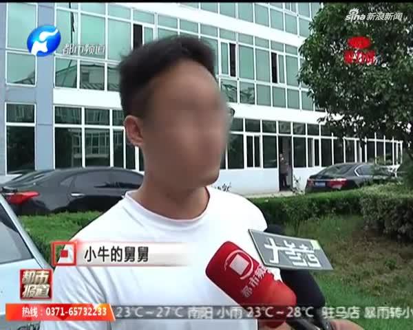 视频|考生为泄私愤恶意填报他人高考志愿被刑拘:感