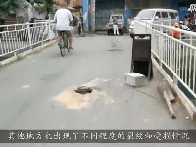 【津云微视】南开一桥上有个大窟窿 道桥处紧急修复
