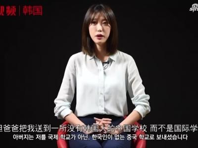 专访YURA:韩国人眼中中国40年的风云变幻