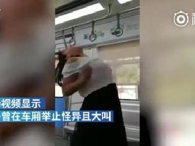 视频:现实版釜山行?重庆一女子轻轨上咬人脱衣还卧地舔血