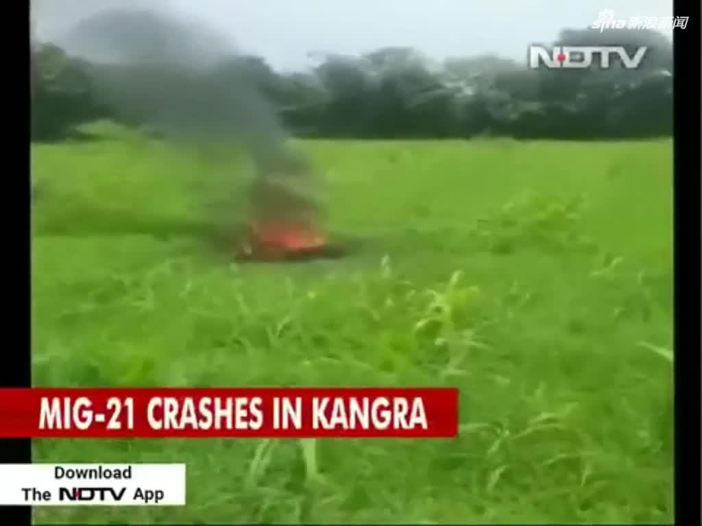 视频:印度空军一架战机喜马拉雅山区坠毁 飞行员遇