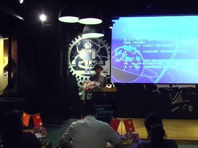 自治區公安廳盧宏:互聯網相關法律法規和案例