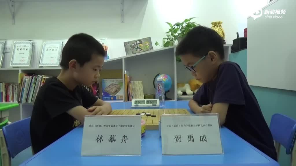 视频-五子棋冠军老师箴言 自己战胜自己最重要