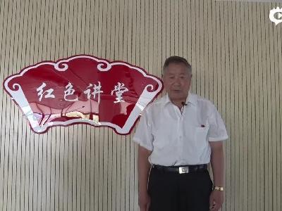 新时代传习所网上微宣讲吉林陈忠革2