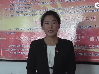 新时代传习所网上微宣讲吉林刘杰2