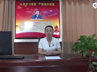 新时代传习所网上微宣讲公主岭张慧罡1