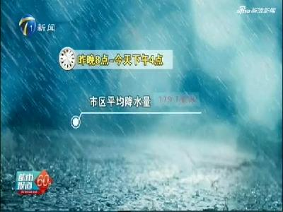 """""""安比""""过境 天津全市平均降水量119.2毫米"""