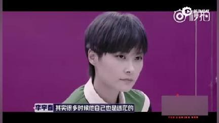 """视频:斯外戈爆冷淘汰泣不成声 李宇春首次吐露心声""""没有人是一座孤岛"""""""