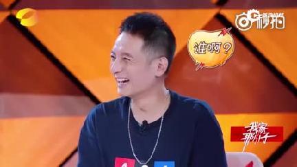 视频:徐妈妈爆徐海乔恋情 称其前女友一起拍戏后爆红