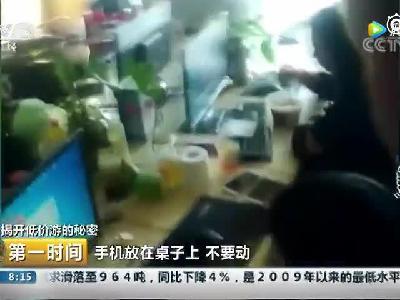 揭开低价游的秘密 云南:公安破获涉旅大案 斩断利益链