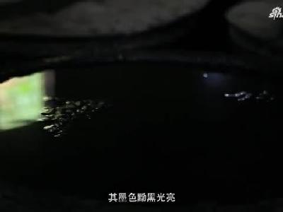 """人磨墨 墨磨人 百年""""云墨""""历久弥香"""