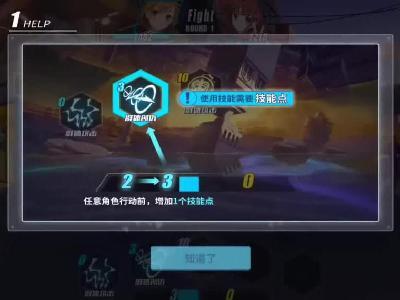 《电击文库:零境交错》游戏视频
