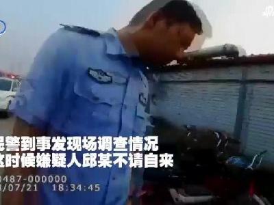 """【津云微视】 民警办案嫌疑人现场""""报到"""" 盗窃案就这么破了"""
